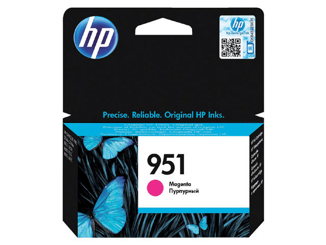 Inkcartridge HP CN051AE 951 rood 1